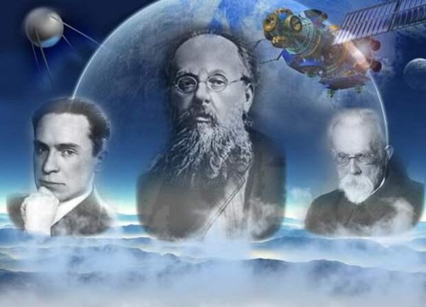 О русском космизме
