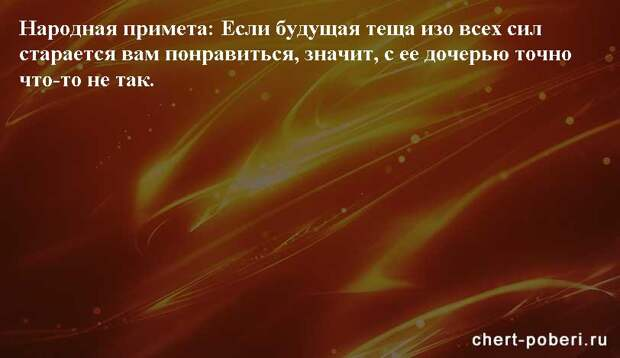 Самые смешные анекдоты ежедневная подборка chert-poberi-anekdoty-chert-poberi-anekdoty-51530603092020-12 картинка chert-poberi-anekdoty-51530603092020-12
