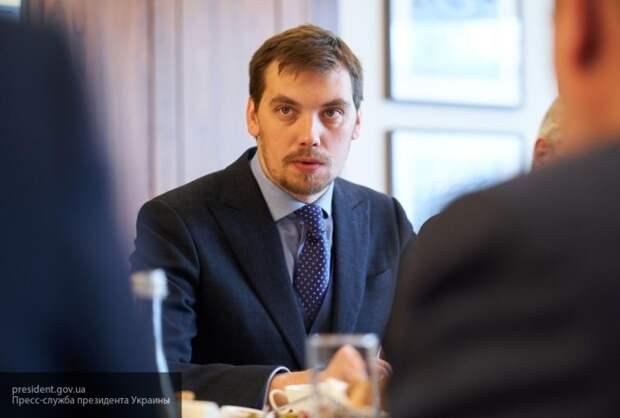 Гончарук странно аргументировал введение запрета поездок в РФ по внутренним паспортам