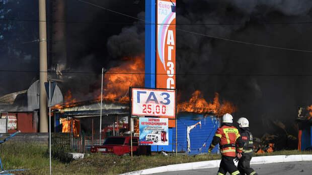 Число пострадавших при пожаре на АЗС в Новосибирске увеличилось до 33
