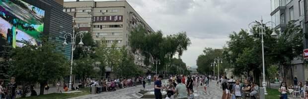 Какие объекты не будут работать в Казахстане со 2 августа