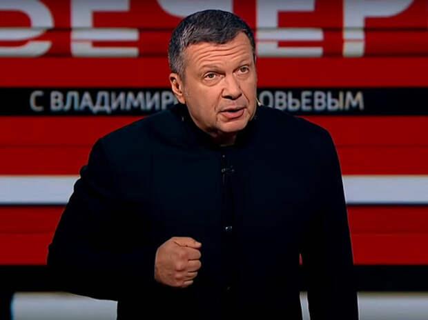 Соловьев разгромил участников митинга оппозиции в Москве: «Мечтают о диктатуре»