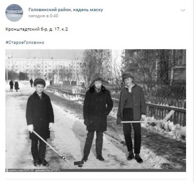 Ретро-фото: юные хоккеисты с Кронштадтского