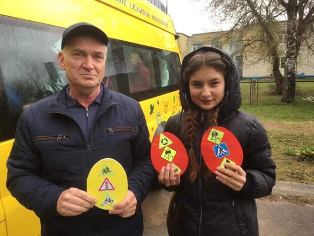 Конаковские сотрудники ГАИ рассказали детям о правилах дорожного движения