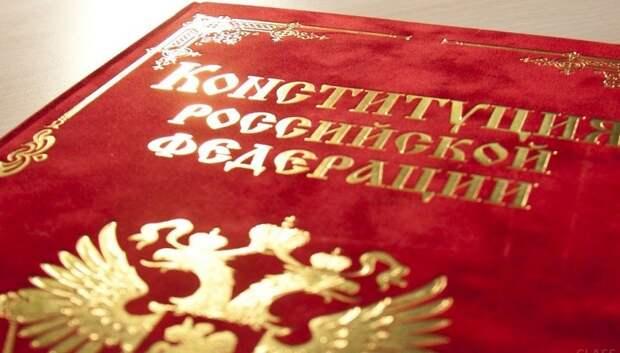 Более 5,3 млн бюллетеней для голосования по Конституции напечатают в Подмосковье