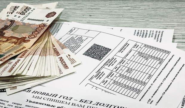 Депутаты в Башкирии предложили заморозить тарифы на услуги ЖКХ из-за сложности оплаты