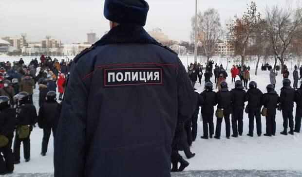 Свердловская полиция предупредила о возможных задержаниях намитингах