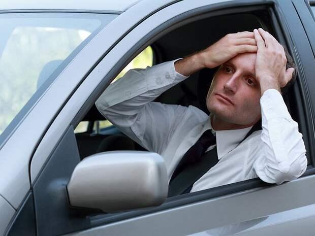"""Картинки по запросу """"Что делать, если потерял документы на машину"""""""""""