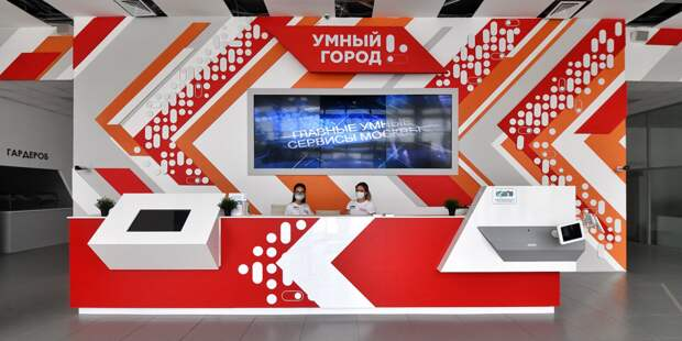 В Москве работает лаборатория для апробации инновационных решений на основе 5G