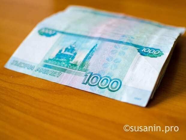 Удмуртия планирует перекредитовать 1 млрд рублей