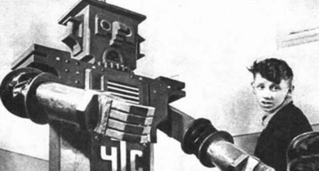 История робототехники: как выглядели самые первые роботы? (9 фото)