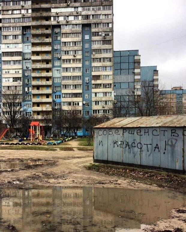 Русская тоска (50 картинок)