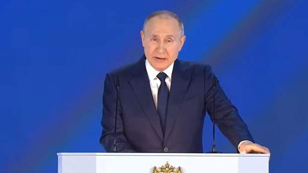Владимир Путин поручил правительству проработать систему поддержки семей с детьми
