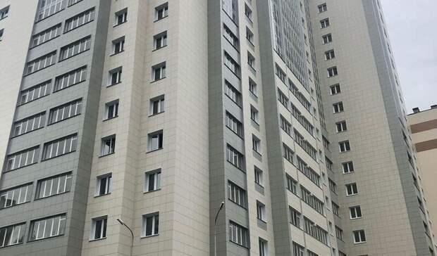 Очередной казанский долгострой получил заключение осоответствии