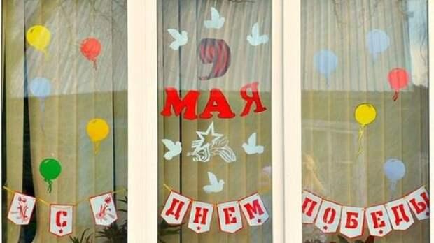 «Окна Победы» появились на более 250 домов Омска