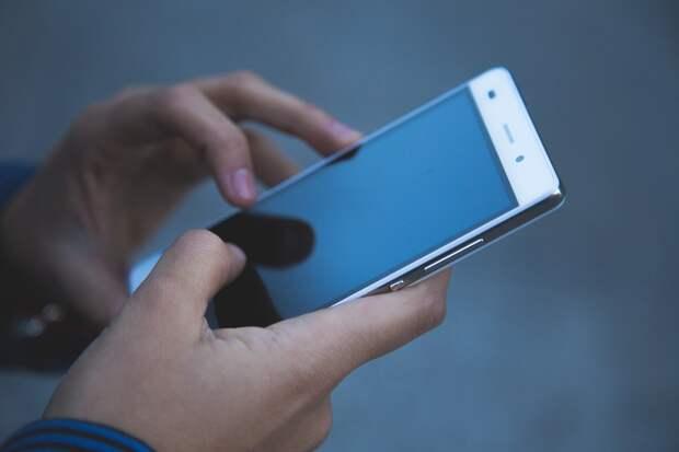 Перечислены опасные мобильные приложения