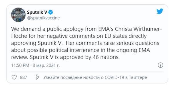 Не Кремлёвская пропаганда..