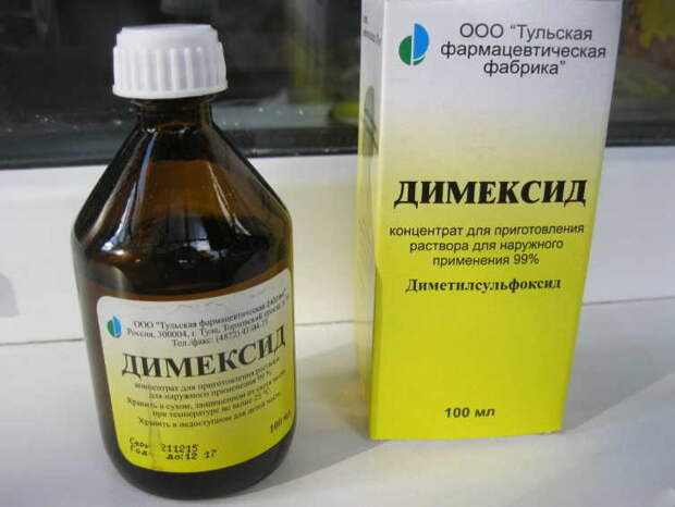 Лечение суставов по Болотову: без таблеток и уколов!