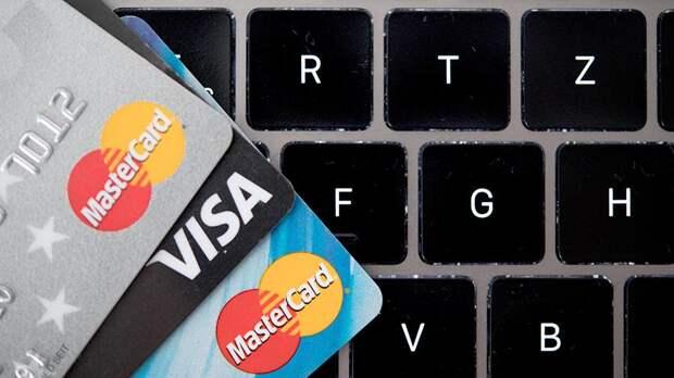 Эксперт рассказала, как получить доход с кредитной карты