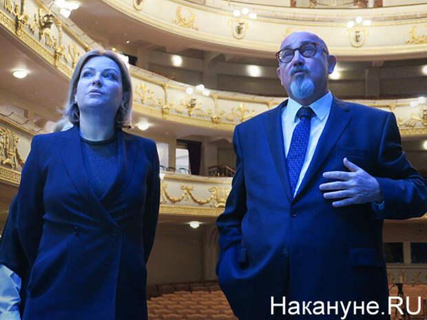 Андрей Шишкин, директор Оперного театра, Ольга Любимова, министр культуры(2020)|Фото: Накануне.RU