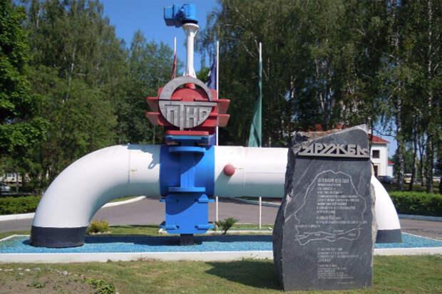Белоруссия нефтепровод Дружба нефть