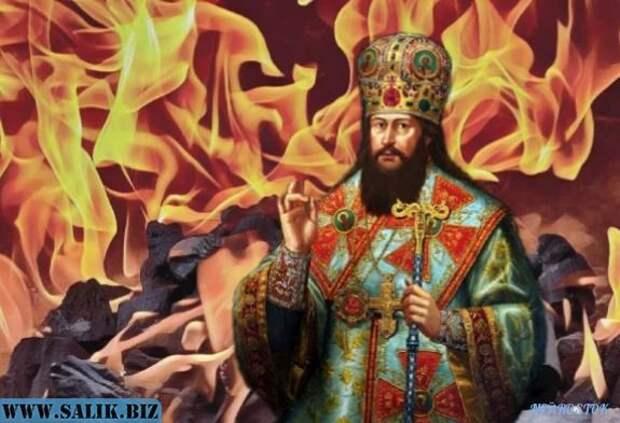 Зачем на Руси жгли и топили иконы?