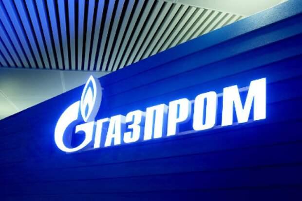 """""""Газпром"""" определил оптимальный маршрут газопровода """"Союз Восток"""" в Китай"""