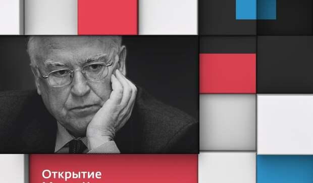 9 апреля в Оренбуржье откроют музей Виктора Черномырдина