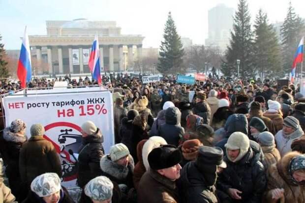 Витренко намерен отсоединить Украину от энергосистемы РФ