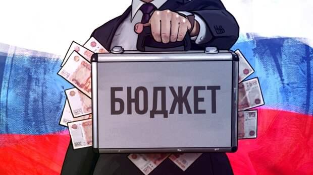Министерство финансов Российской Федерации сохранило прогноз по бюджету страны