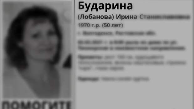 Жительница Волгодонска поссорилась с сыном и насмерть замерзла на улице