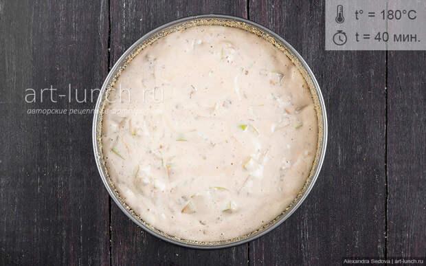 Шарлотка с орехами и корицей - пошаговый рецепт с фото