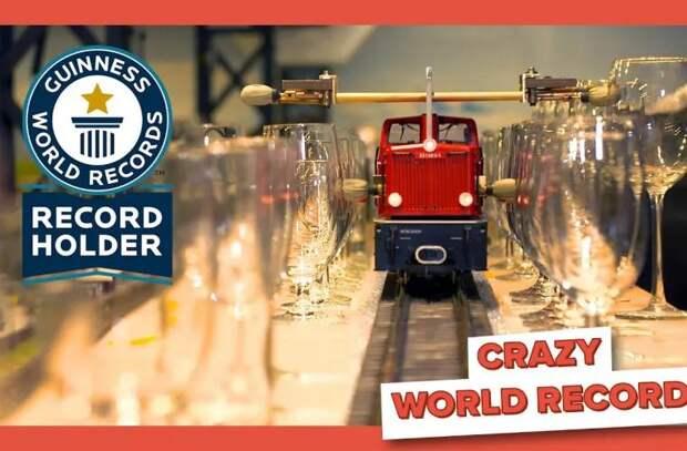 Побит мировой рекорд по самой длинной мелодии, исполненной игрушечным поездом