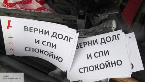 Не заплатил за ЖКУ – вон на улицу: на Украине рейдерам позволят захватывать квартиры