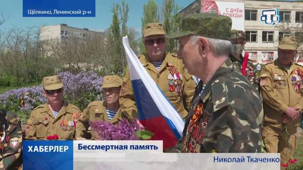 В Щелкино перезахоронили останки 8 красноармейцев