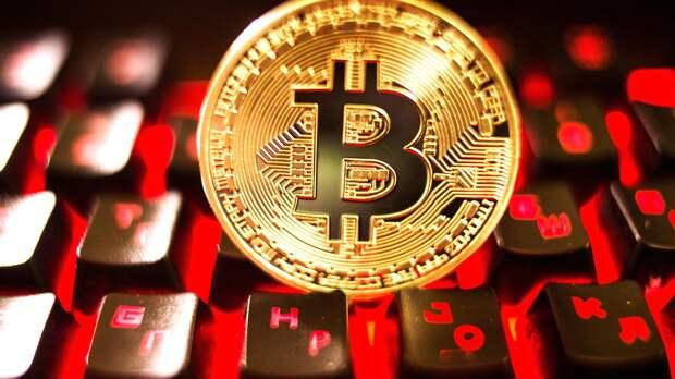 Дворкович назвал преимущества цифровых госвалют над биткоином