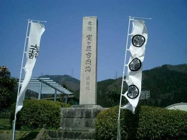 Токугава Иэясу: заложник, сёгун, бог. В 3-х частях