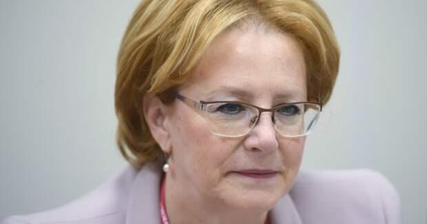 Фото Скворцова назвала свое главное достижение на посту министра здравоохранения