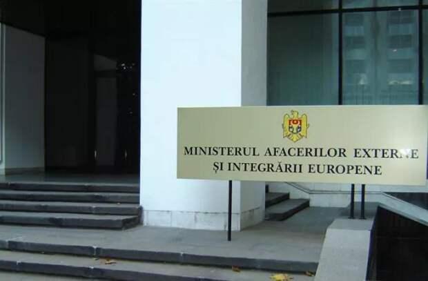 Молдавские дипмиссии обновили свой автопарк