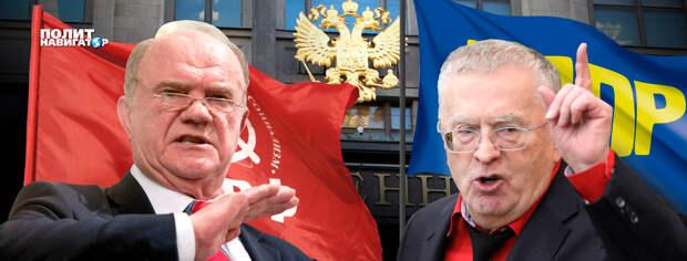 Почему Путин вчера не признал Донбасс? – спор в Госдуме