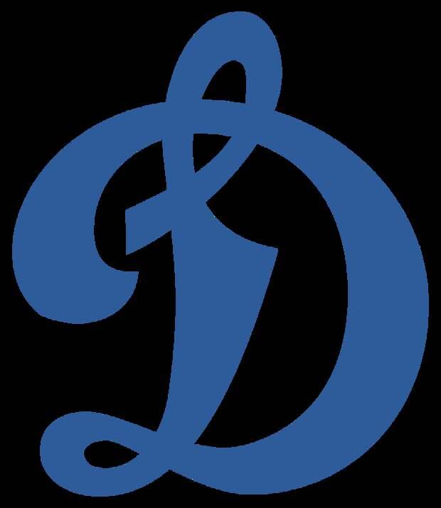 "Логотип футбольного клуба ""Динамо"" Москва"