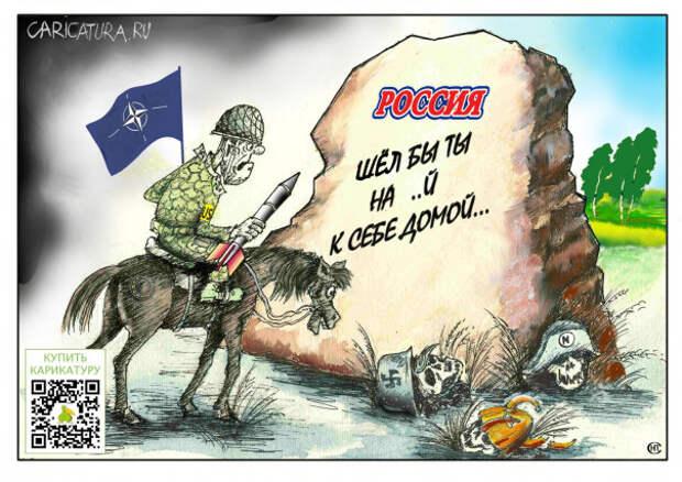СМИ узнали о готовности НАТО отказаться от ядерных ракет в Европе