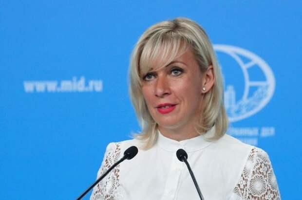 Захарова рассказала об иностранных наблюдателях на выборах