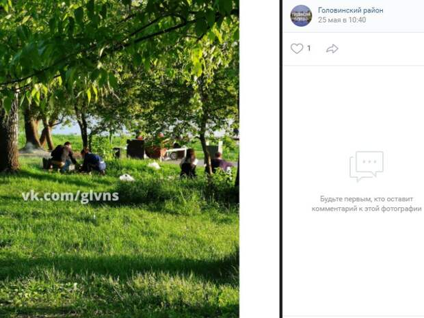 Фото дня: шашлычный сезон в парке Головинского открыт