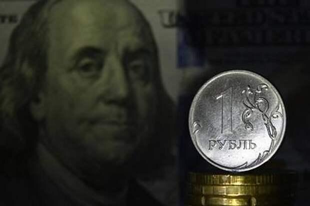 Аналитик раскрыл планы США по подрыву рубля