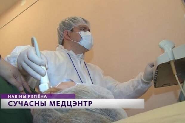 Интегрированный медицинский комплекс появится в Кричеве.