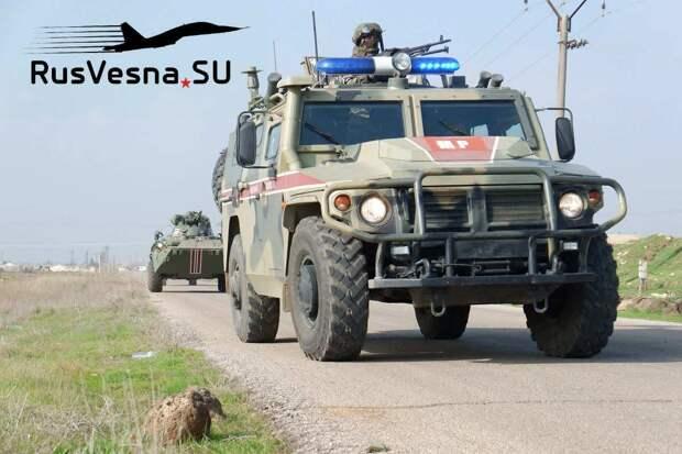 Необычная встреча: как армию России приняли в зоне оккупации США