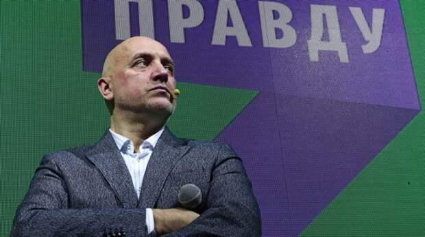 Расширить Россию, ввести цензуру, сажать за тунеядство