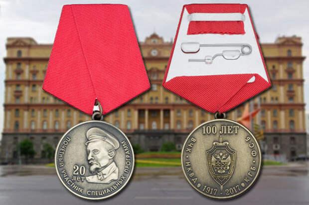 Новая медаль с Дзержинским: Чекисты счастливы, украинцы и либералы в бешенстве