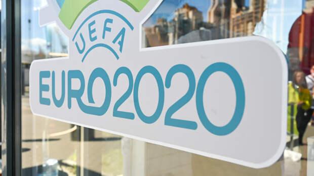УЕФА сообщил о возможном переносе финала Евро-2020 из Лондона в Будапешт